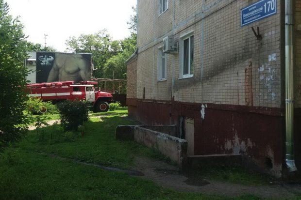 В доме на ХТЗ горела квартира: эвакуировали 10 человек