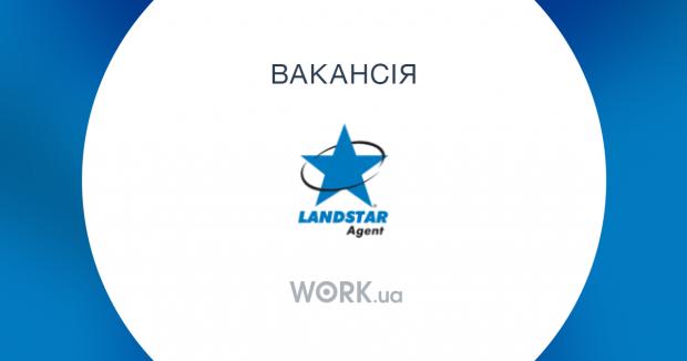 Landstar Agent Ukraine