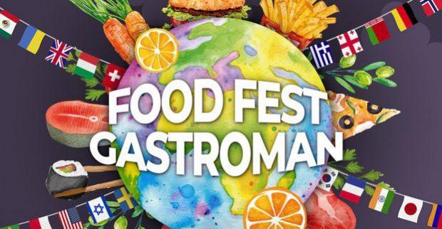 В Харькове стартует фестиваль уличной еды «Food Fest Gastroman»