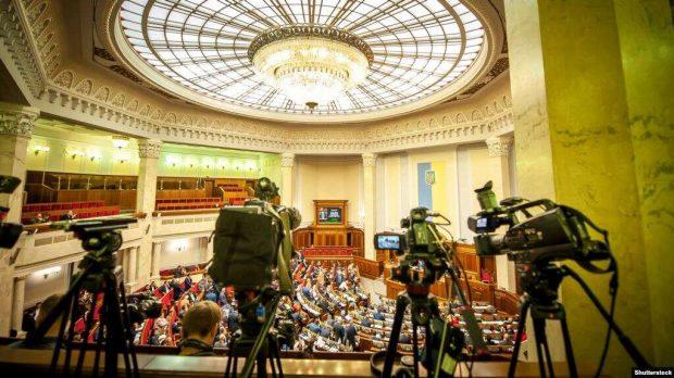 Рада провалила законы Зеленского о выборах