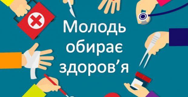 На ХТЗ пройдет фестиваль здорового образа жизни
