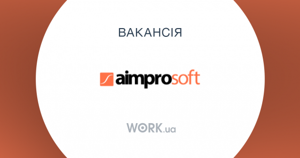 Компания Aimprosoft