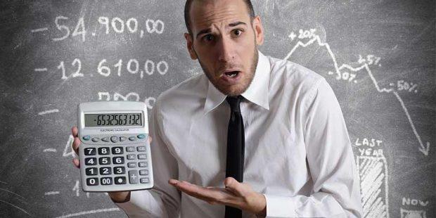 Как правильно просить о повышении зарплаты?