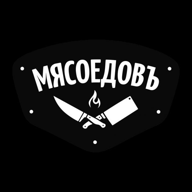 МясоедовЪ, Харьков
