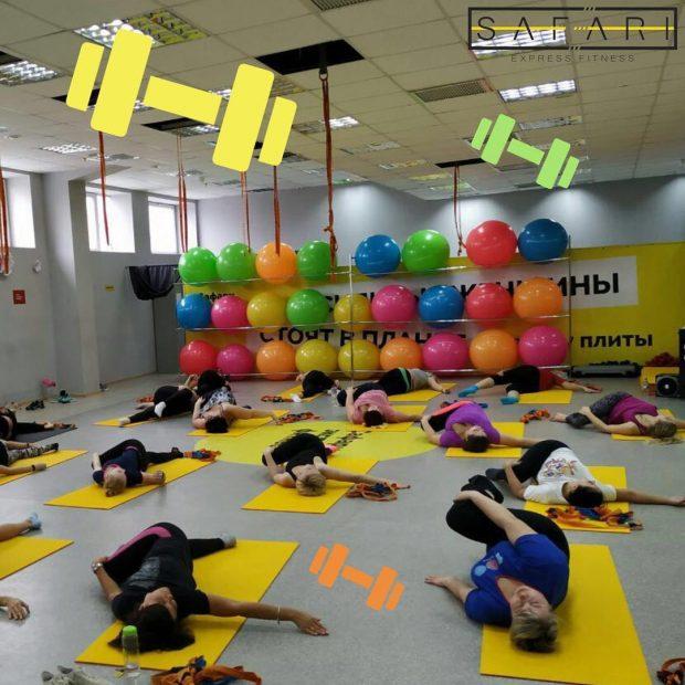 Сеть фитнес – клубов «Сафари»