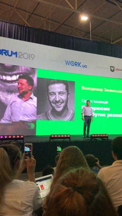 О чем говорил Зеленский на iForum 2019: 10 главных тезисов
