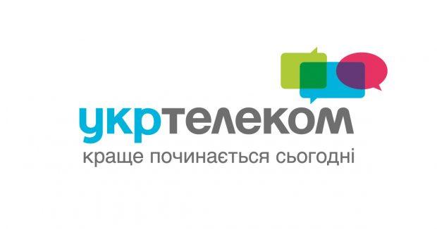 """Компания """"Укртелеком"""", вакансии"""