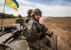 Военным ООС увеличили зарплаты