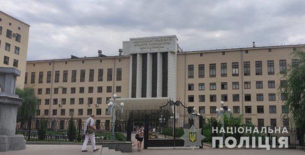 Информация о заминировании харьковских ВУЗов не подтвердилась