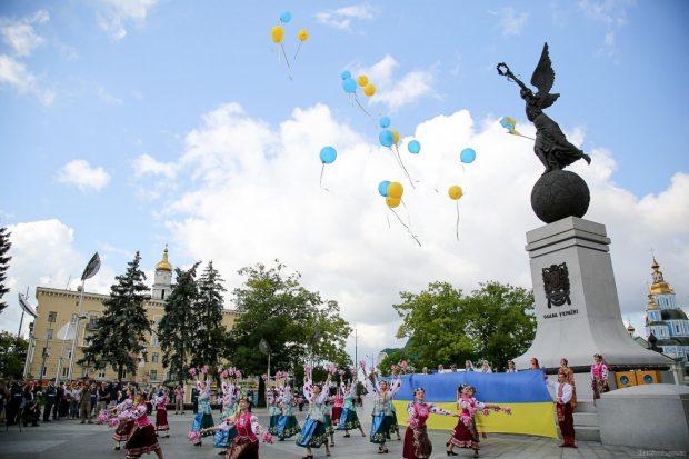 В Харьковской области отмечают День Конституции Украины