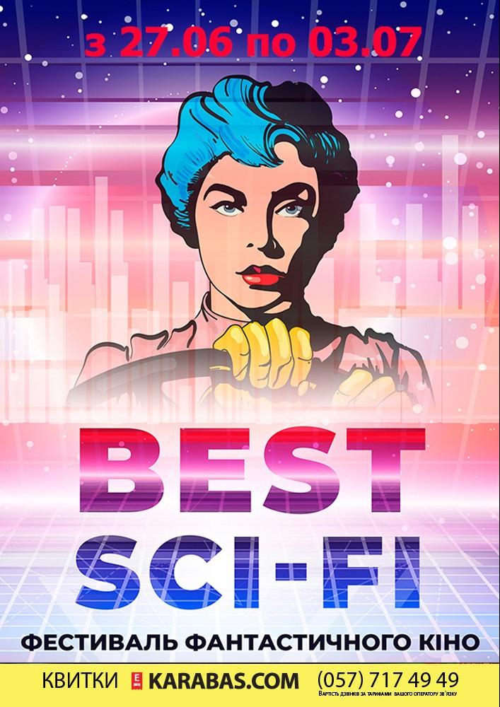 «Best Sci-Fi» 2019. Фестиваль фантастичного кіно Харьков