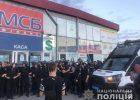 Полиция локализовала конфликт на территории торгового центра «Барабашово»