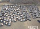 Полицейские обнаружили в Харькове киоск, в котором торговали маковой семечкой с примесями маковой соломы