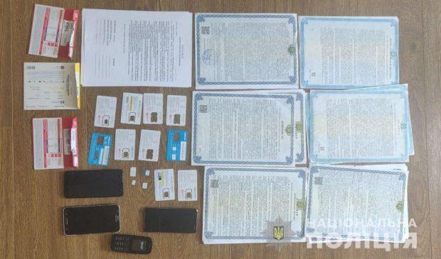 В Харькове пресекла деятельность группы «черных риэлторов»