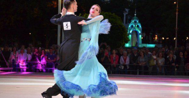 Харьковчан приглашают на юбилейный «Харьковский вальс»