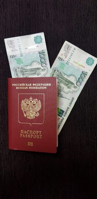На Гоптовке россиянин пытался подкупить пограничников