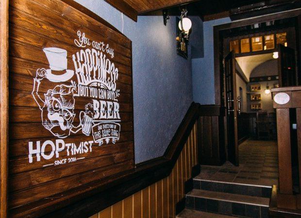 HOPtimist Craft Pub