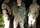 Контрразведка СБУ предотвратили диверсию на объекте критической инфраструктуры Харьковщины