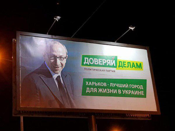 """""""Нацкорпус"""" идет в гости на съезд """"плохих Ген"""""""