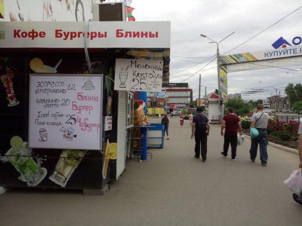 Рынок Барабашово
