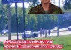 В Харькове сотрудники военкомата продолжают похищать людей с улиц