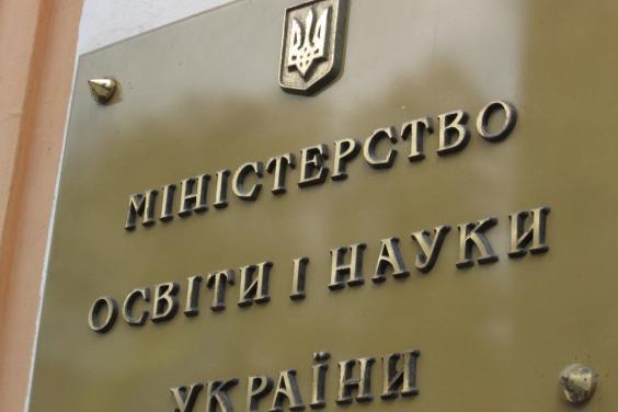 В этом году харьковские студенты впервые получат стипендии имени Героев Небесной Сотни