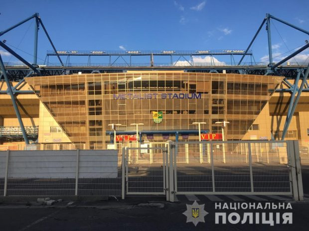 Информация о заминировании станции метро и стадиона в Харькове оказалась ложной