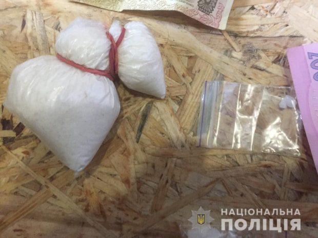 В Харькове у дилера изъяли наркотиков на 120 тысяч гривен