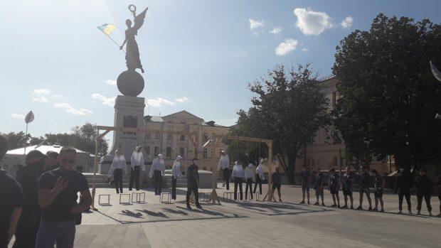 В центре Харькова провели народную люстрацию