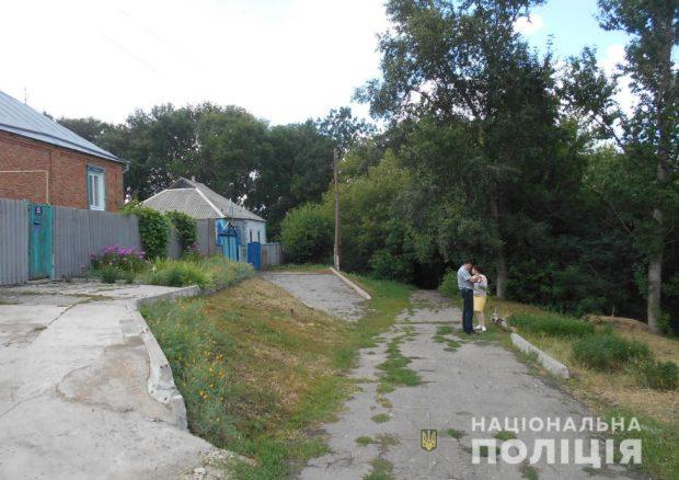 На Харьковщине полицейские задержали рецидивиста за изнасилование девушки