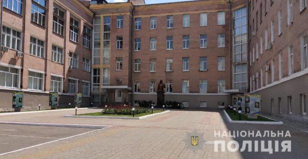 Информация о заминировании пяти ВУЗов в Харькове не подтвердилась