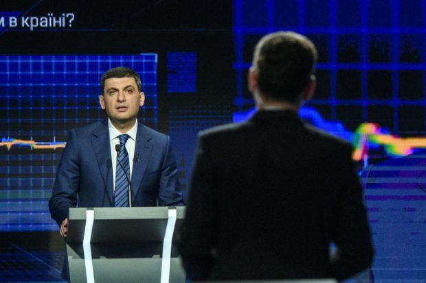Премьер-министр Украины посетит Харьковщину