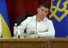 В Харьков прибыл Президент Украины. 17.07.2019