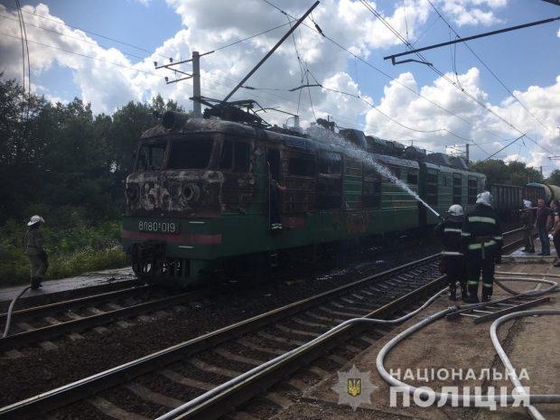 На Харьковщине произошло возгорание неисправного электровоза