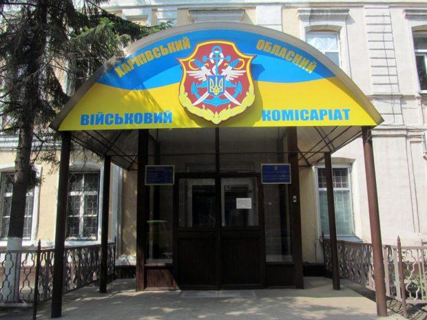 На Харьковщине служить в армию по контракту отправится рекордное число девушек