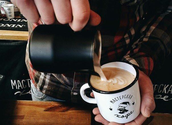 Мастерская кофе