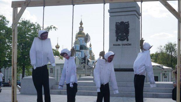Вице-мэр Руденко обратился в полицию из-за виселицы на площади Конституции