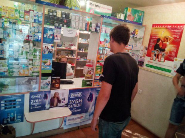 На Салтовке активисты разоблачили наркоаптеку