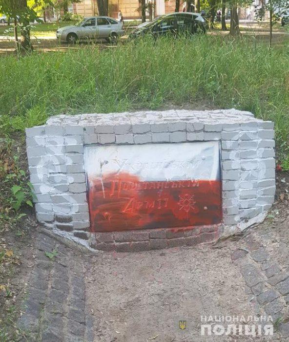 В Харькове залили краской памятник воинам УПА