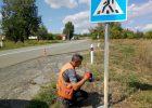 В 2019-м на Харьковщине отремонтировали почти вдвое больше дорог к школам, чем в прошлом году