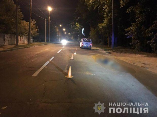 На Павловом поле водитель насмерть сбил пенсионера и скрылся с места аварии