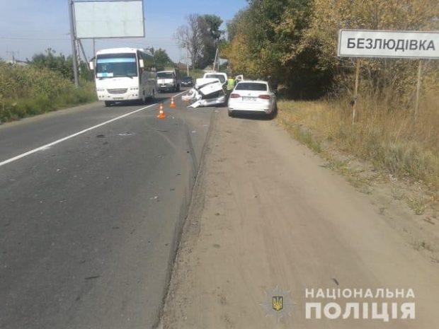В результате аварии под Харьковом пострадали два человека