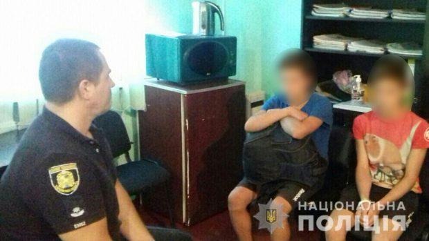В Харьковской области двойняшки сбежали из дому после ссоры с мамой