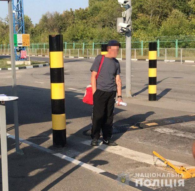 Из Харькова за пределы страны выдворили гражданина РФ