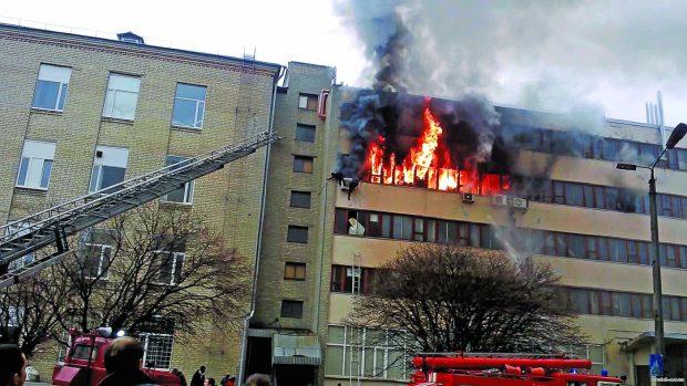 "Пожар на ""Хртроне"""