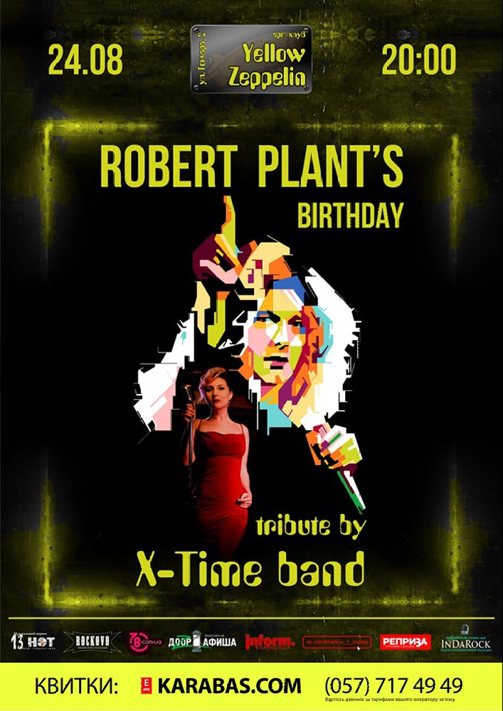 Robert Plant's Birthday by X-time band Харьков