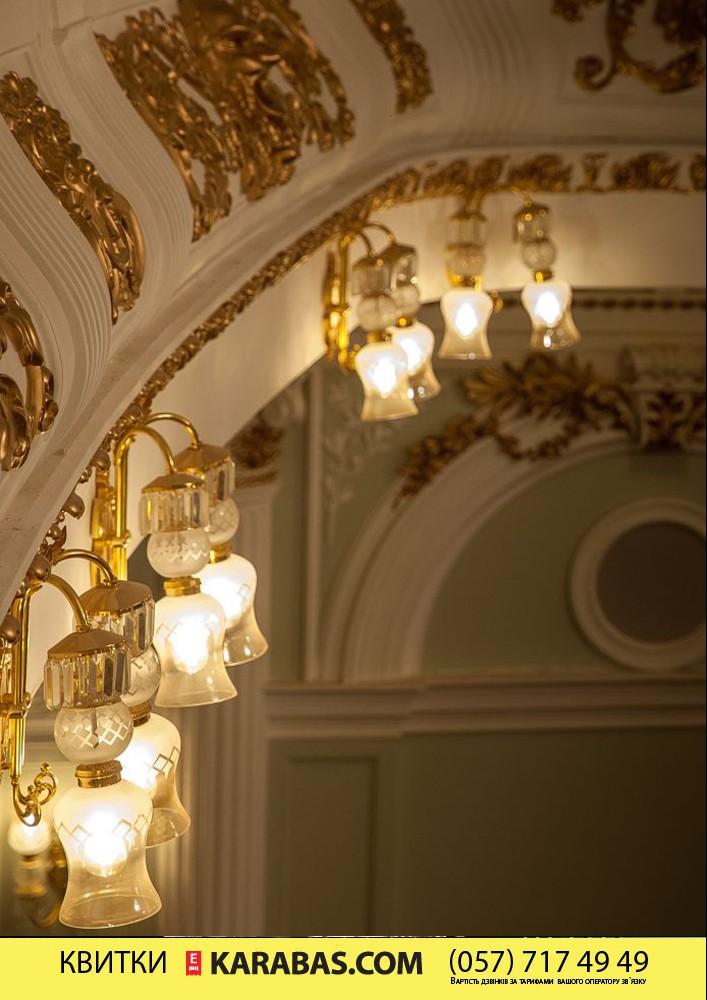 Відкриття XXVII міжнародного музичного фестивалю «Харківські асамблеї» Харьков