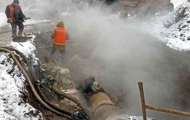 Замена труб Харьков