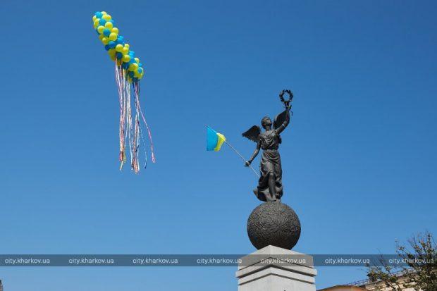 Харьковчане отметили День Независимости Украины