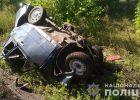 Два человека погибли в ДТП на Харьковщине